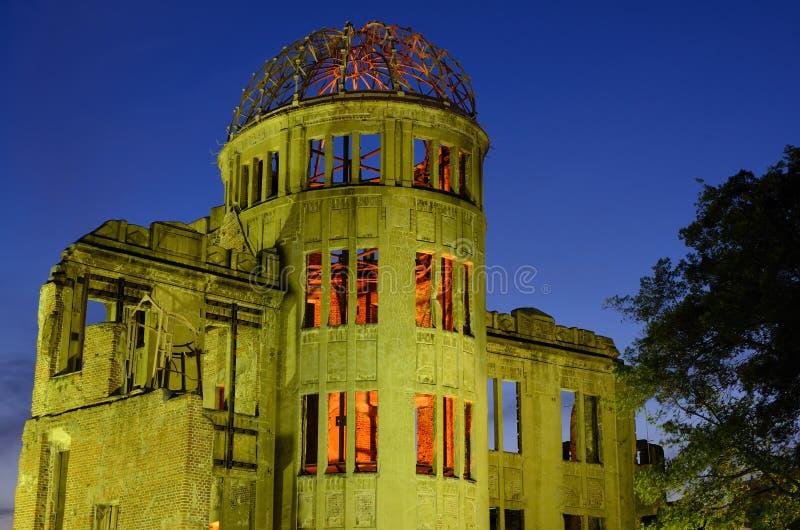 Atomic Dome royalty free stock image