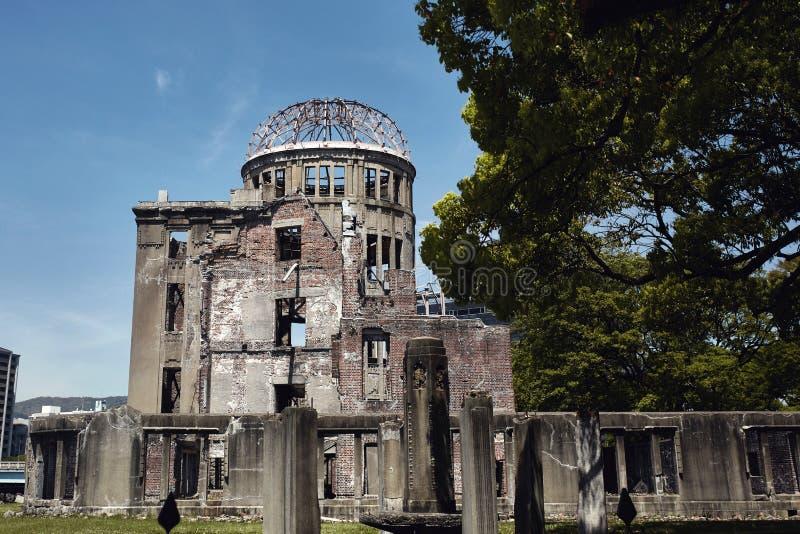 Atomic Dome in Hiroshima Japan stock photos