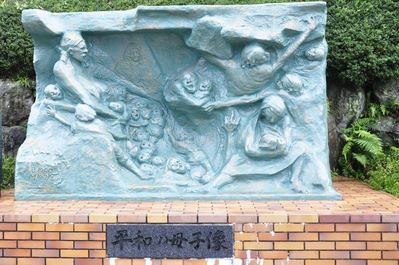 atomowej bomby Nagasaki grobowiec fotografia royalty free