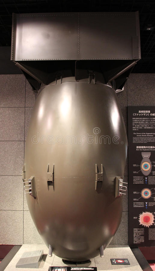 Atoombom bij het Museum van Nagasaki stock foto