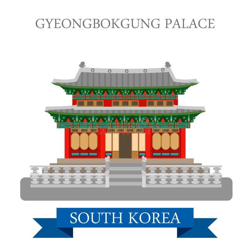 Atração lisa dos marcos de Seoul Coreia do Sul do palácio de Gyeongbokgung ilustração do vetor