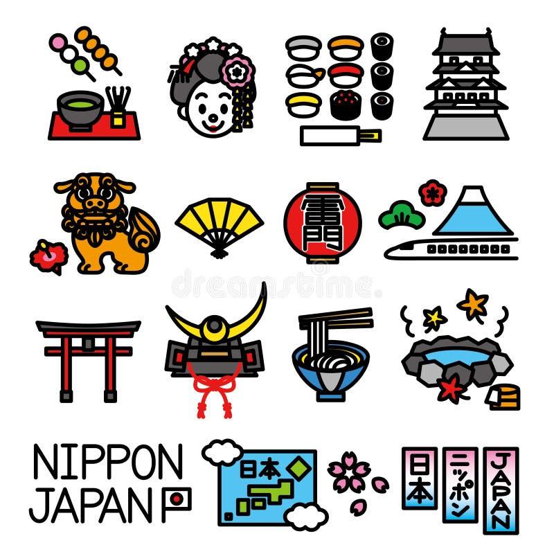 Atrações turísticas japonesas ajustadas ilustração stock
