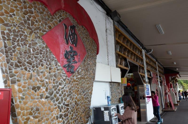 Atracción famosa de la cervecería de Puli foto de archivo libre de regalías
