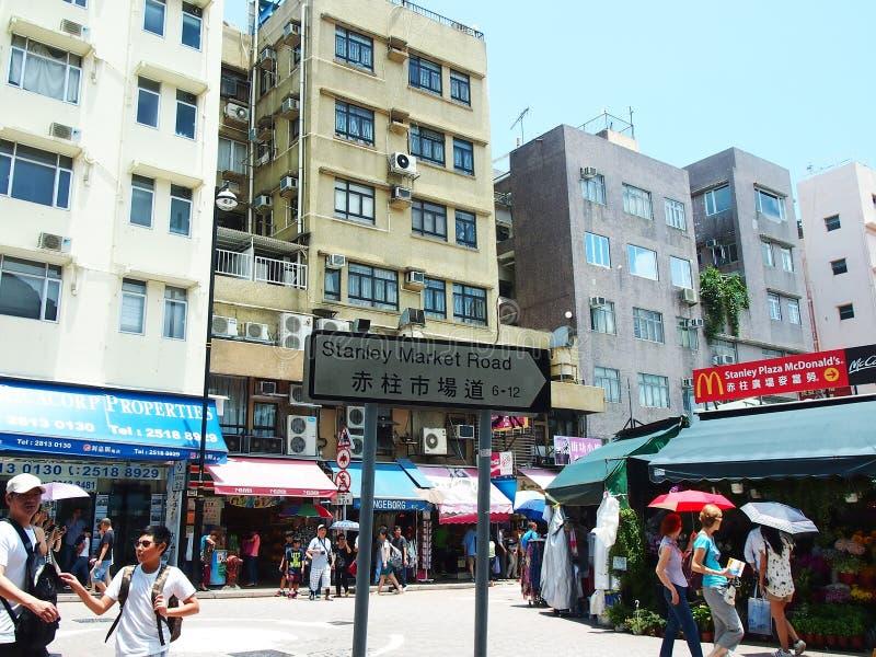 Atracción turística en Stanley Market, Hong-Kong fotografía de archivo