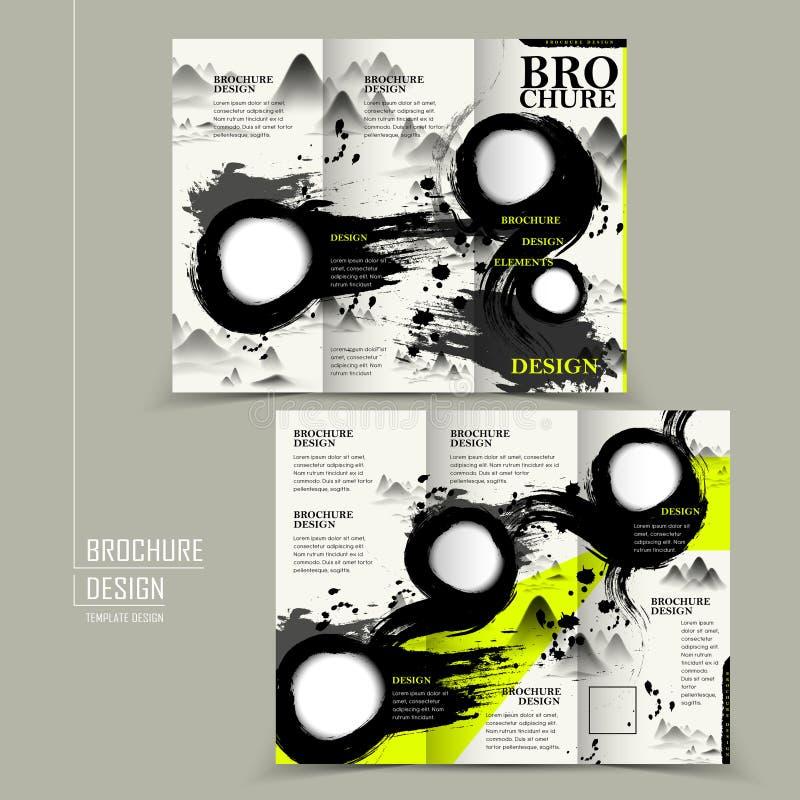 Atrakcyjny trifold broszurka projekt royalty ilustracja