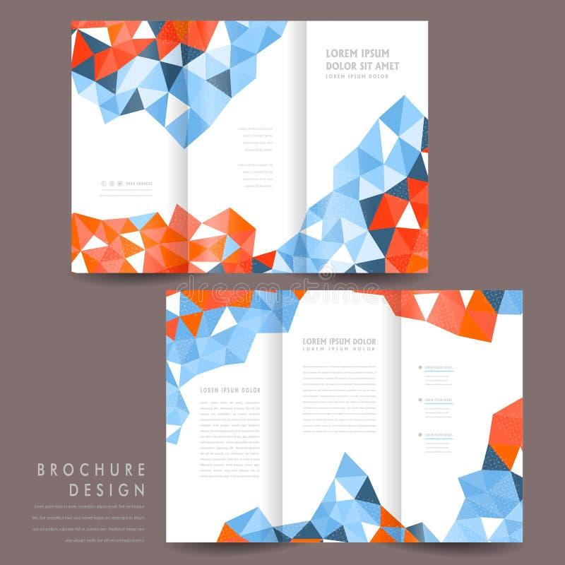 Atrakcyjny trifold broszurka szablonu projekt ilustracja wektor
