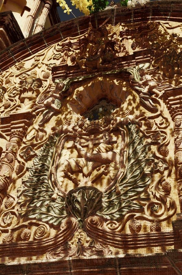 Atrio n de Conca Церков ³ Misià стоковые изображения