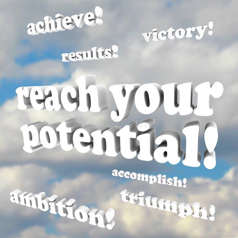Atteignez votre potentiel - mots d'encouragement illustration de vecteur