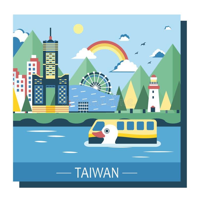 Attractions de voyage de Taïwan illustration de vecteur