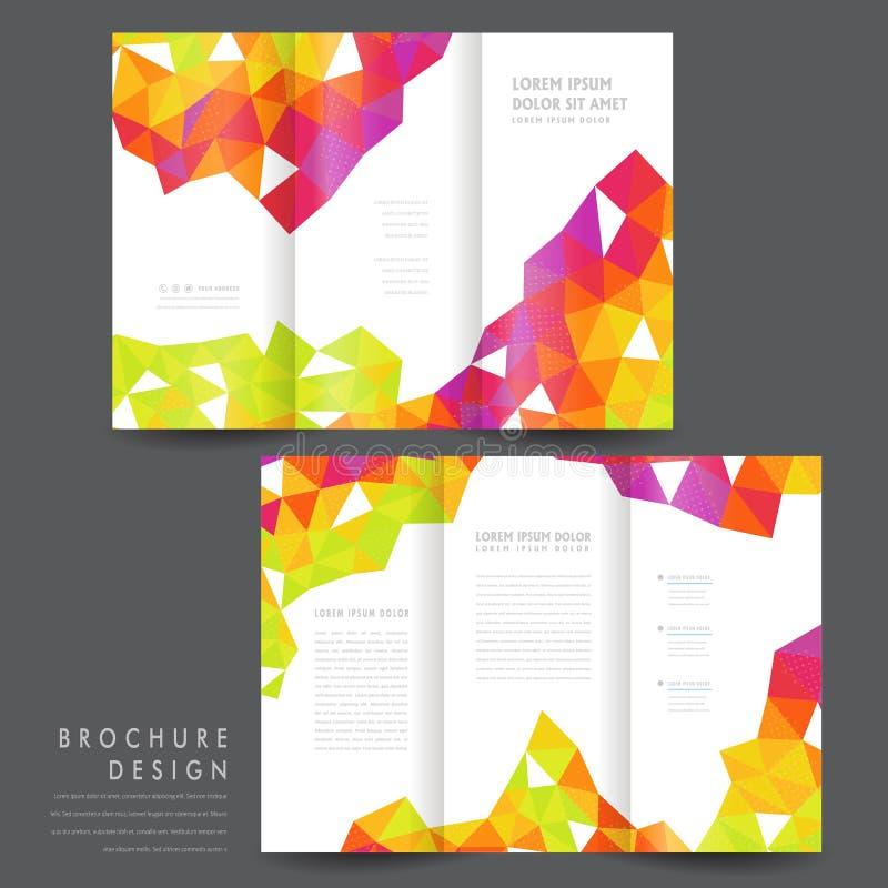 Attraktiv trifold broschyrmalldesign vektor illustrationer