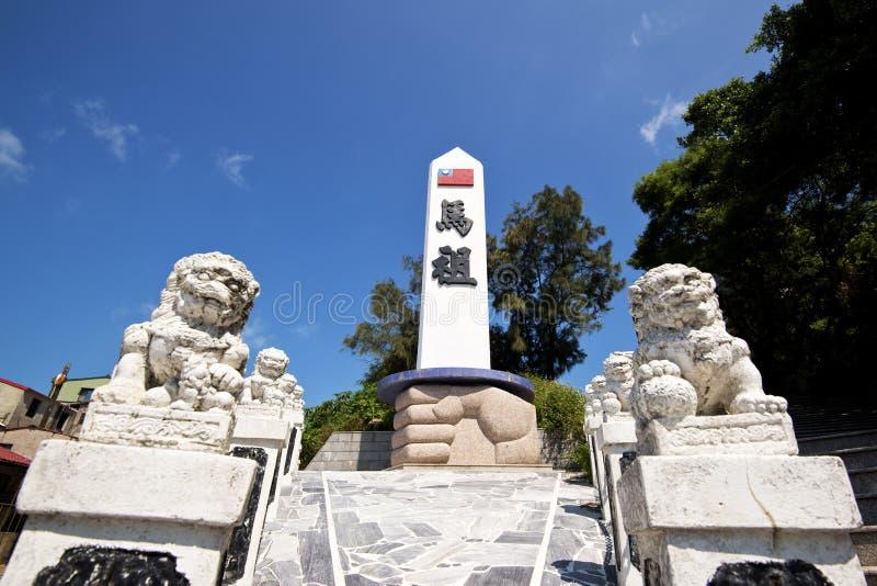 Attrazioni facenti un giro turistico di Taiwan Matsu fotografia stock