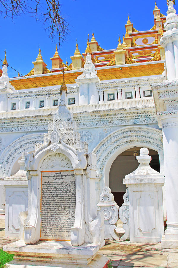 Atumashi Monastery, Mandalay, Myanmar. The Atumashi Monastery is a Buddhist monastery located in Mandalay, Myanmar. It was built in 1857 by King Mindon, two stock photography