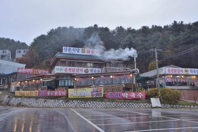 Außenentwurf des koreanischen Artrestaurants lizenzfreie stockbilder