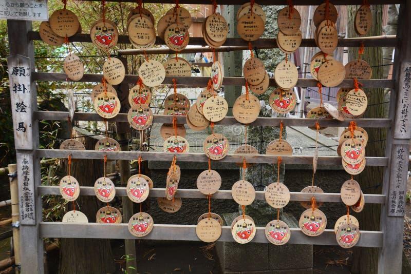 """Au Japon a appelé """"""""d'AME/comprimé votif d'image photos stock"""