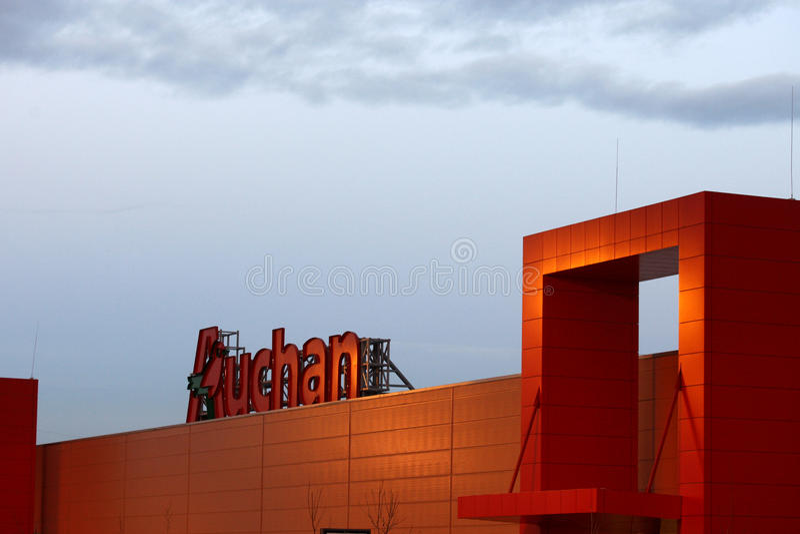 Auchan stock photo