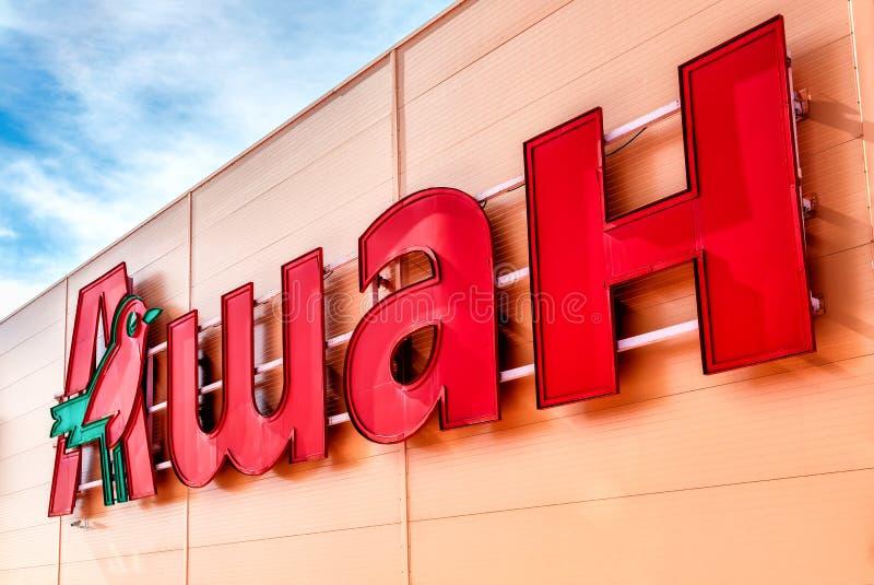 Auchan store logo. Auchan is a French international retail group. Samara, Russia - March 23, 2019: Auchan store logo. Auchan is a French international retail stock photos