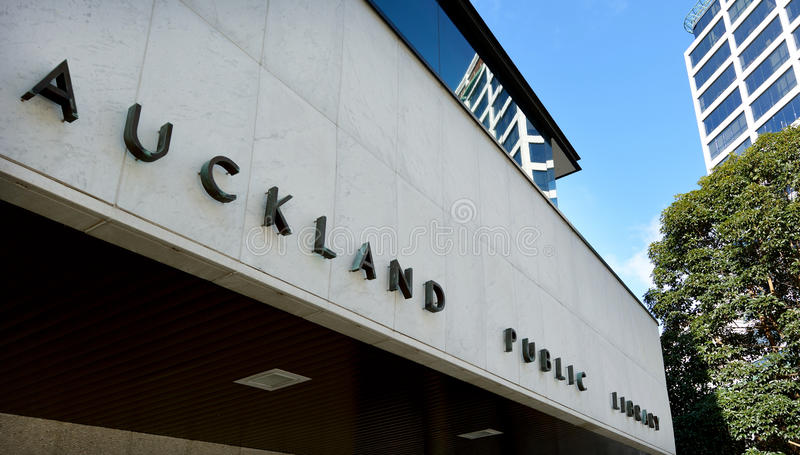 Auckland Public Library - New Zealand. AUCKLAND - AUG 06 2015:Central City Library in Auckland CBD. Auckland public library system is the largest public library stock photo