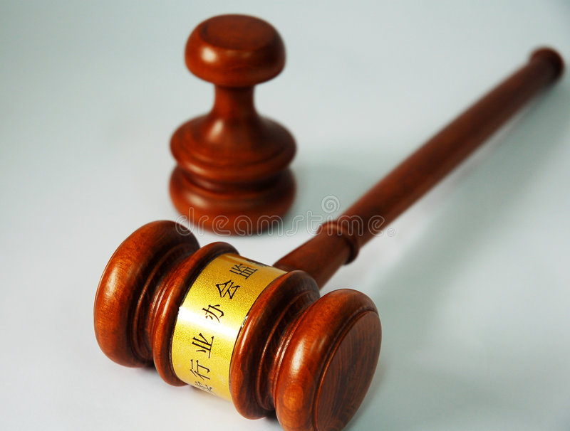 Auction royalty free stock photo