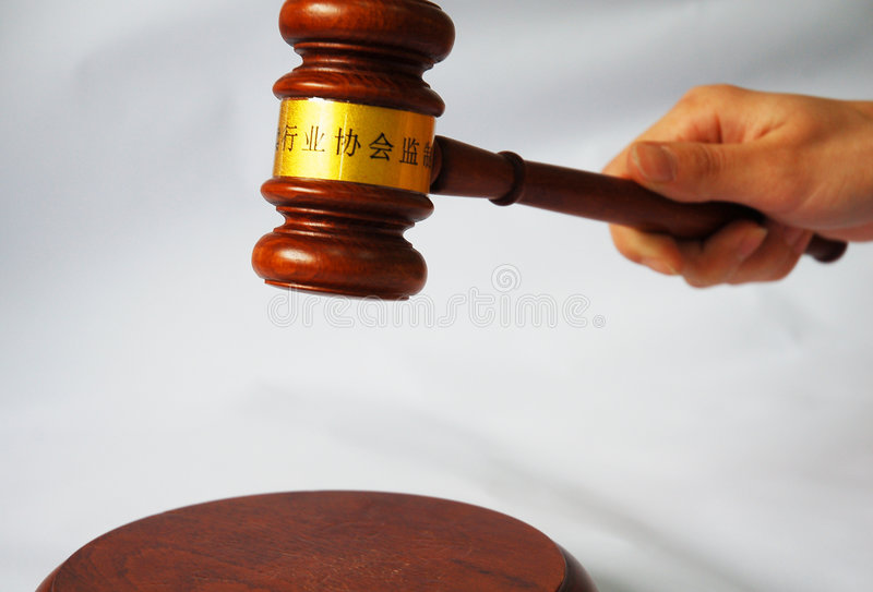 Auction. Bidding hammer in Chengdu,capital of Sichuan,west of China stock photo