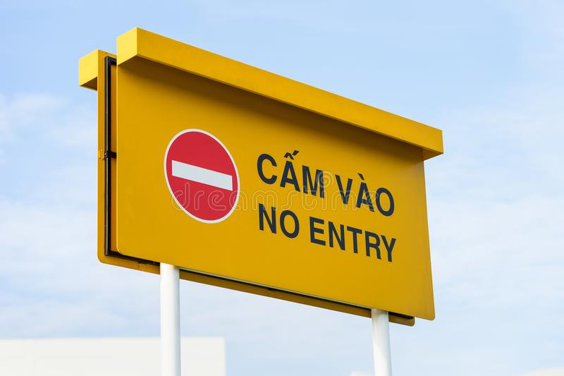 Aucun anglais bilingue de signe d'entrée et vietnamien photos libres de droits