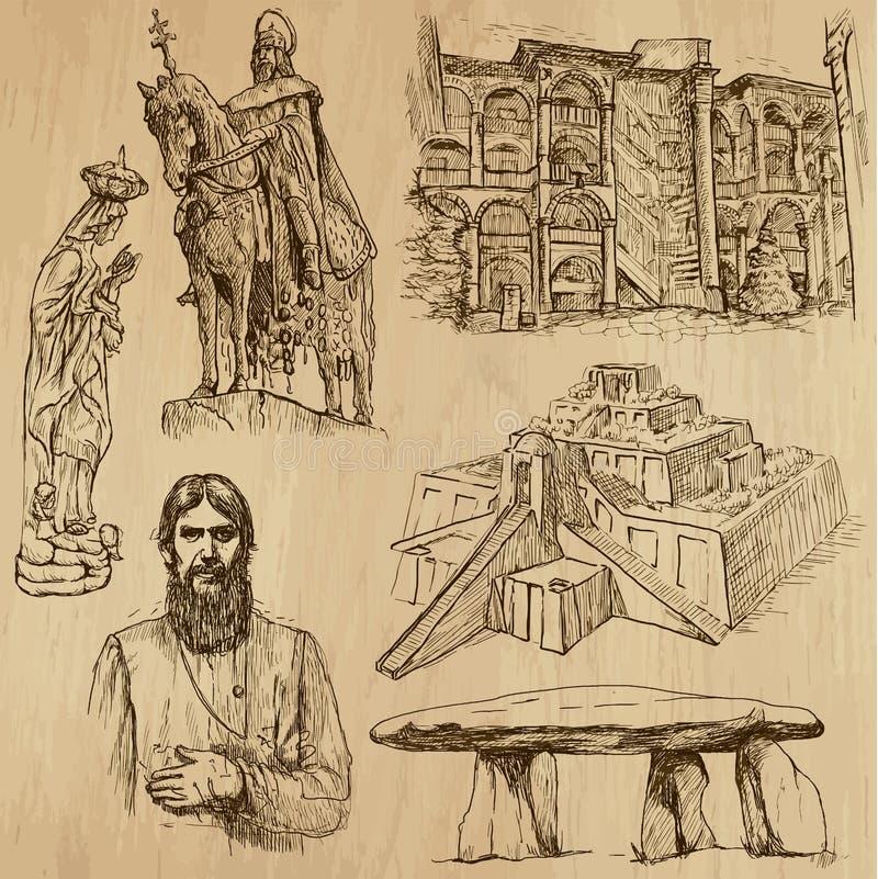 Aucun religieux 6 - Paquet de vecteur, dessins de main illustration libre de droits