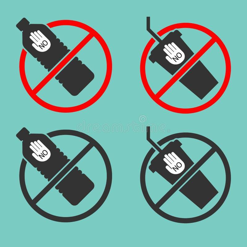 Aucune bouteille en plastique, fond de vecteur de tasse illustration libre de droits