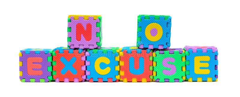 AUCUNE EXCUSE formée par puzzle denteux d'alphabet image stock