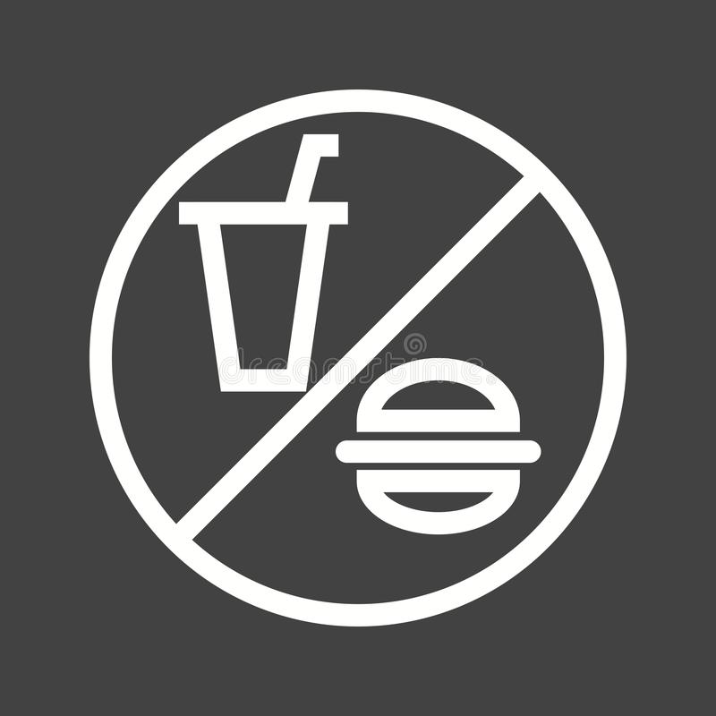 Aucune nourriture ou boissons illustration libre de droits