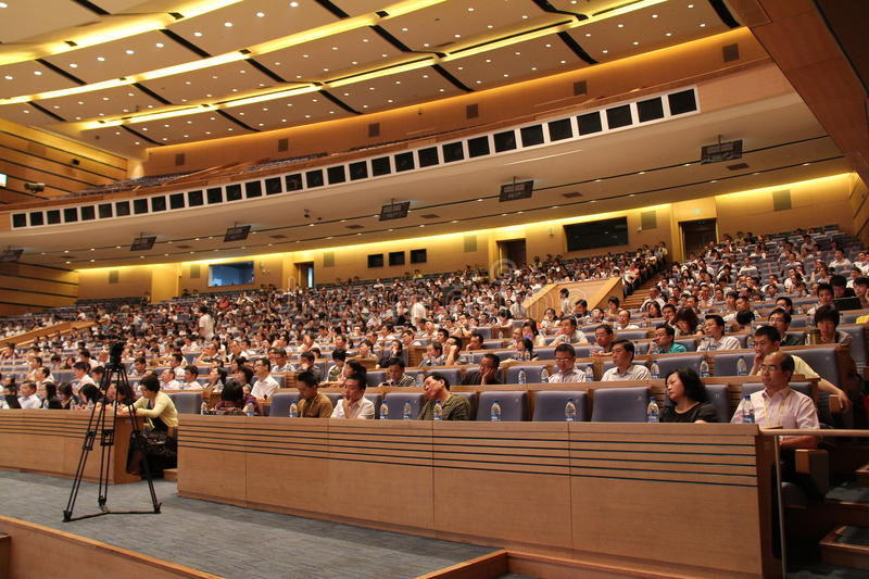Download Audience Of International Seminar Editorial Stock Photo - Image: 21357563