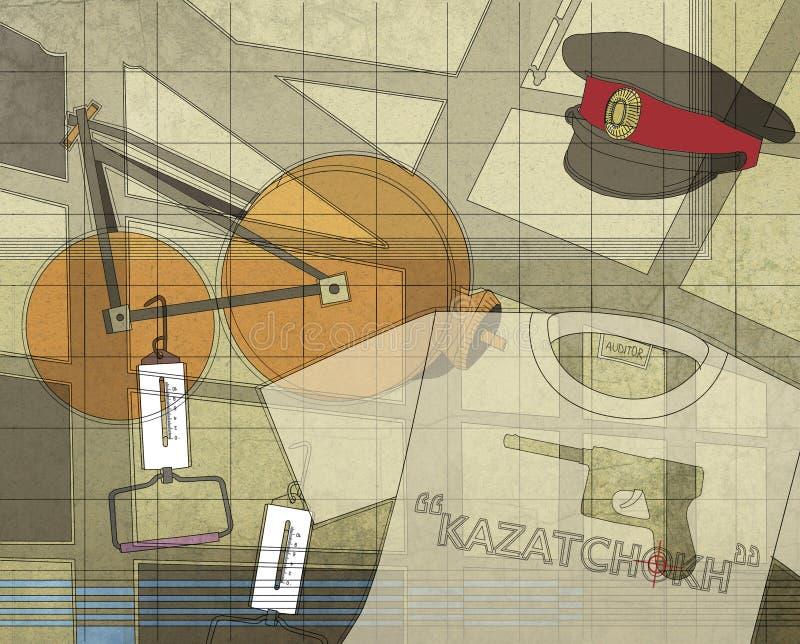 audit Ilustração de um fundo estrutural no tema da auditoria - tampão, footcup, revólver e medição 'do kazachok 'da verificação d ilustração do vetor