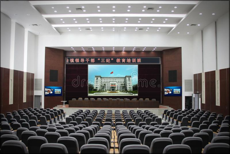 Auditorium, Conference Hall, Convention, Function Hall royalty free stock images