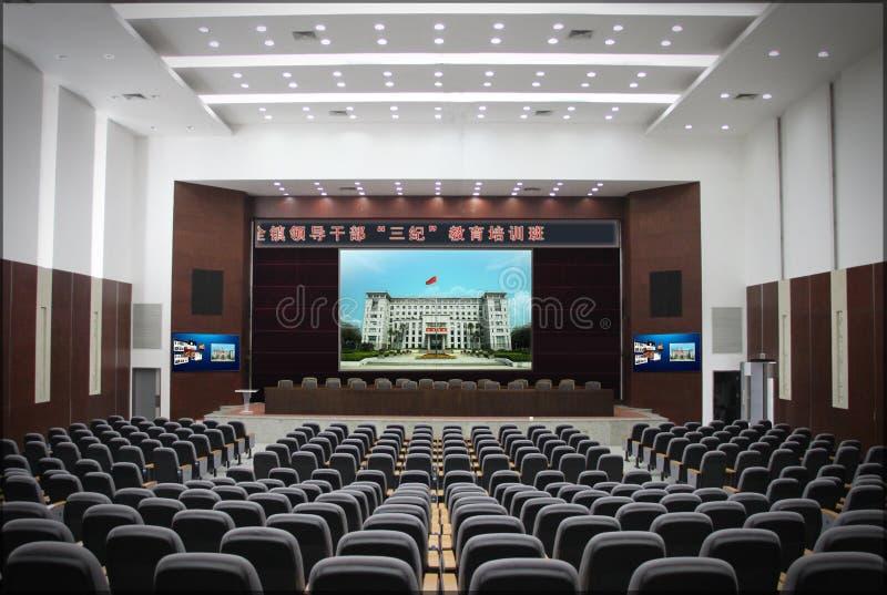 Auditorium, Konferenzsaal, Vereinbarung, Funktion Hall lizenzfreie stockbilder