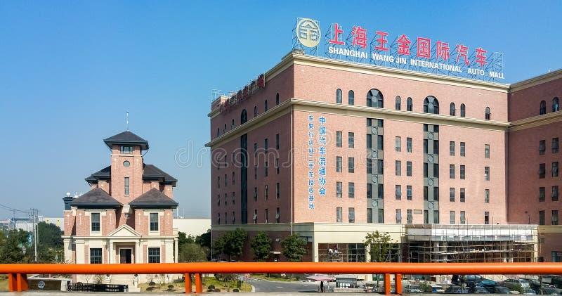Auf dem Weg nach Suzhou - Shanghai Wang Jin International Auto Mall stockbilder