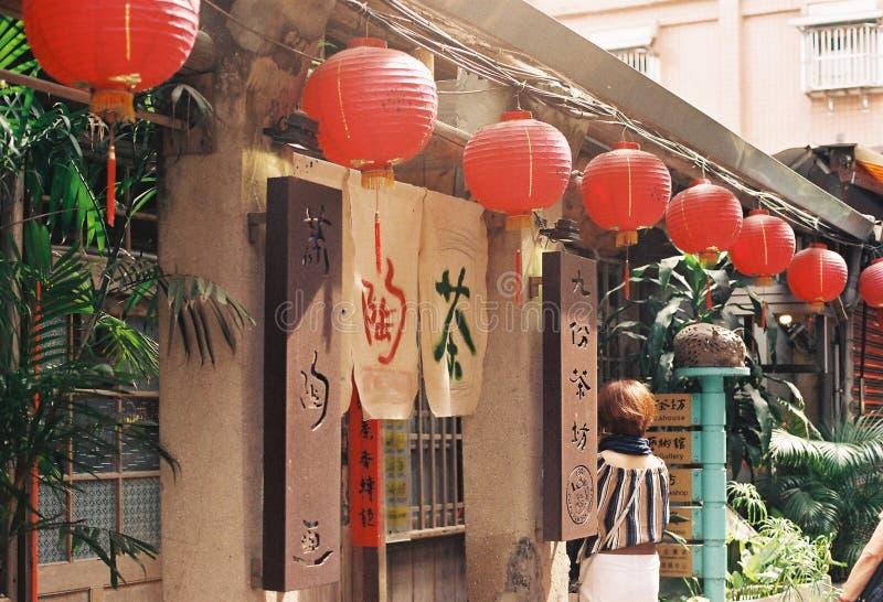 Auf dem Weg Taiwan lizenzfreie stockfotografie