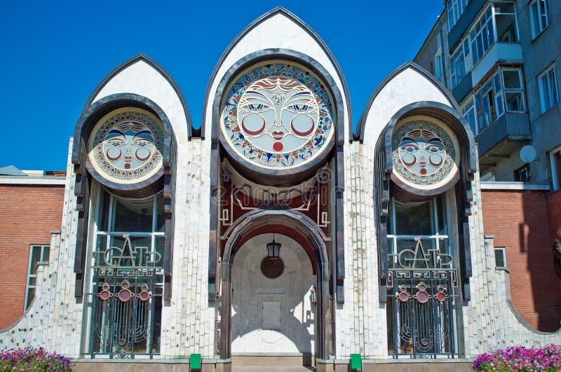 Aufbauen eines Marionettentheaters in Novosibirsk. lizenzfreie stockfotos