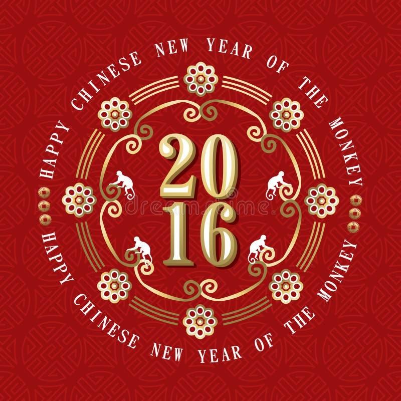 Aufkleberdekoration des Affen 2016 des Chinesischen Neujahrsfests vektor abbildung