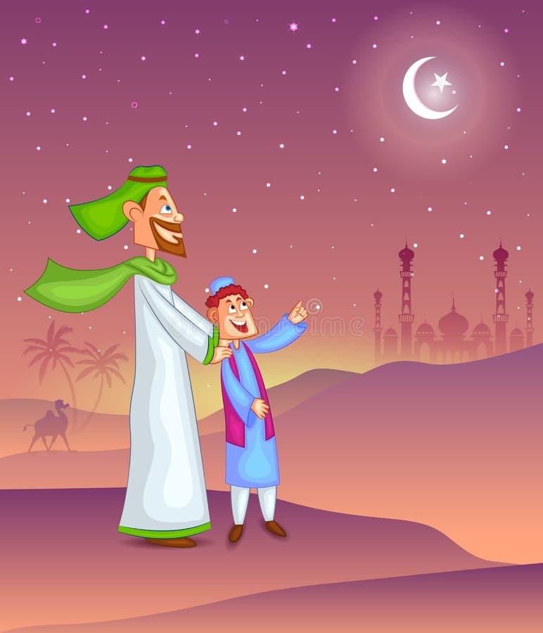 Aufpassender Mond der moslemischen Familie von Eid stock abbildung