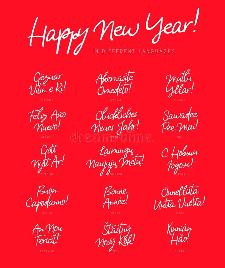 Frohe Weihnachten Und Ein Glückliches Neues Jahr In Allen Sprachen.Glückliches Neues Jahr In Den Verschiedenen Sprachen Stock Abbildung