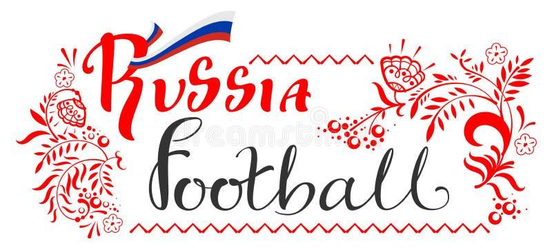 Aufwändige Grußkarte des Russland-Fußballtextes mit Blumenrahmen lizenzfreie abbildung
