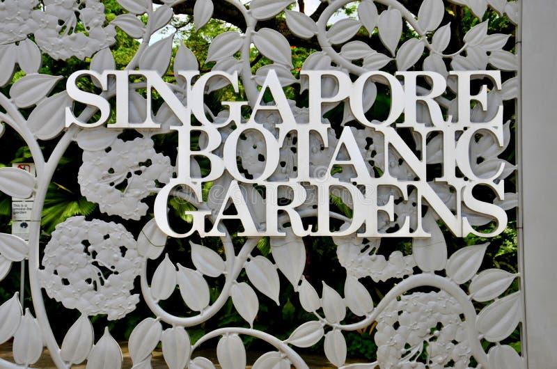 Aufwändiges Blumenmetalltor von botanischen Gärten Singapurs stockfoto