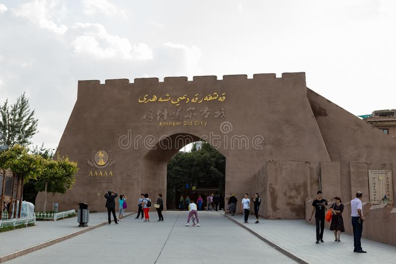 Aug 2017, Kashgar, Xinjiang, China: tourists in front of the entry gate of Kashgar Old, a major tourist spot along the Silk Road royalty free stock photo