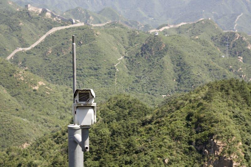 Auge auf dem Berg stockbilder