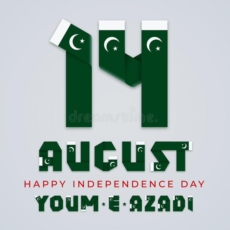 August 14, Pakistan Independence Day congratulatory design with Pakistani flag elements. Vector illustration stock illustration