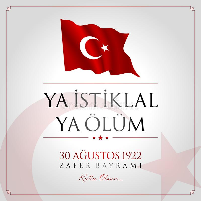 30 August, Victory Day Turkey celebration card. vector illustration