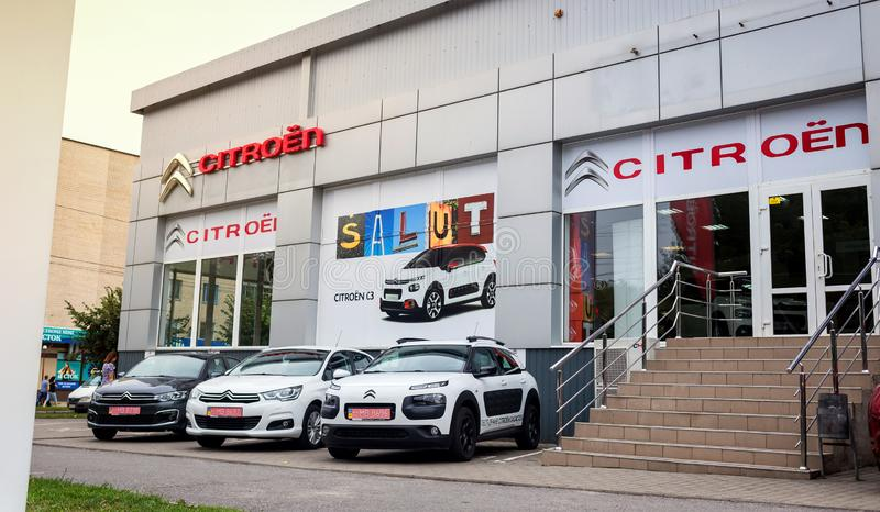 07 of August 2017 - Vinnitsa, Ukraine. Showroom of Citroen. 07 of August 2017 - Vinnitsa, Ukraine . Showroom of Citroen stock photography