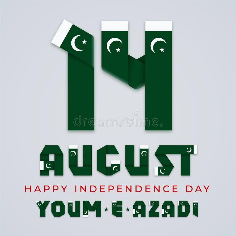 Augusti 14, lyckönsknings- design för Pakistan självständighetsdagen med pakistanska flaggabeståndsdelar ocks? vektor f?r coreldr stock illustrationer