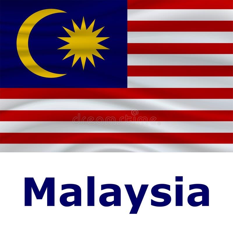 31 Augusti, Malaysia självständighetsdagenbakgrund royaltyfri illustrationer
