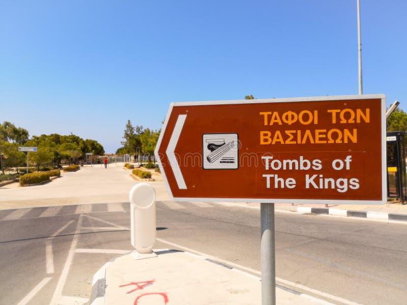 Augustus 2018 - Cyprus: Richtingsteken aan de archeologische Unesco-de plaatsgraven van de werelderfenis van de Koningen in Papho stock afbeeldingen