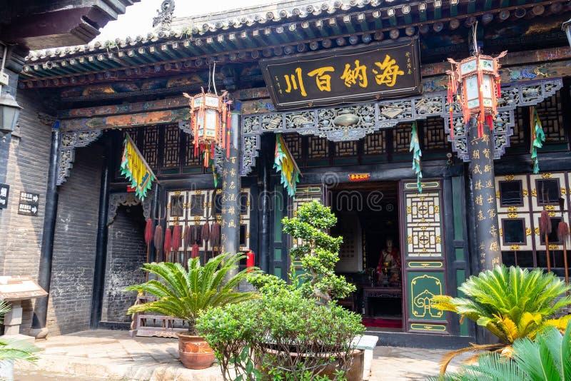 Augustus 2013 - Pingyao, Shanxi-provincie, China - Één van de binnenplaatsen van Ri Sheng Chang, stock foto