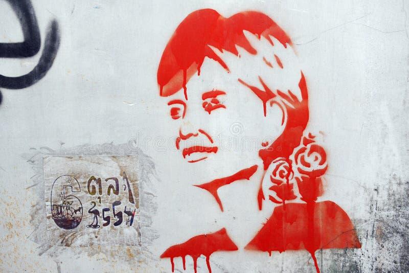 Aung San Suu Kyi Stencil Graffiti. View of stencil graffiti on a city centre wall of Aung San Suu Kyi by an unidentified artist on June 1, 2013 in Bangkok stock photography